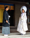 Married Couple Looks At Each Other With Love Before A Traditional Japan Wedding Stock Image