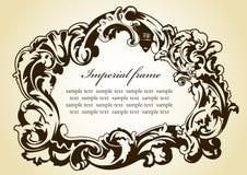 Marrom imperial do frame imperial original Imagem de Stock