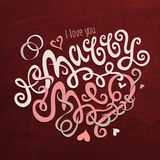 Marry Me hand lettering. Handmade calligraphy, vector Royalty Free Stock Photography