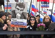 Mars à la mémoire de Boris Nemtsov le 27 février 2016 Photographie stock libre de droits