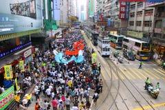 Mars 2011 de Hong Kong le 1er juillet Image libre de droits