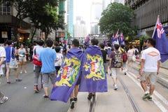 Mars 2012 de Hong Kong le 1er juillet Image libre de droits