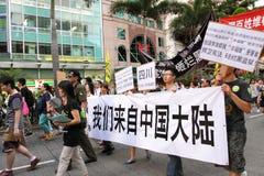 Mars 2012 de Hong Kong le 1er juillet Images libres de droits