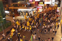 Mars 2012 de Hong Kong le 1er juillet Images stock
