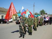 Mars av det odödliga regementet i den Kaluga regionen Ryssland på 9 kan 2016 Fotografering för Bildbyråer