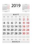 Mars 2019 Calendar arket från Februari och April, ryss och royaltyfri illustrationer
