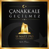 18 mars, Canakkale Victory Day Turkey berömkort royaltyfri illustrationer