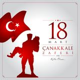18 mars, carte de célébration de Canakkale Victory Day Turkey photographie stock