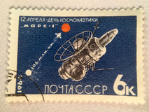 Mars I USSR stamp. An old 60s USSR postage stamp with the Mars I probe Royalty Free Stock Photography