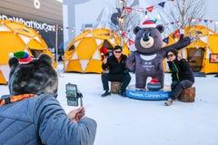13 mars 2018 Jeux 2018 de Peyongchang Paralympic dans Kore du sud images stock