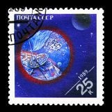 Mars, planetary body, Space achievements serie, circa 1989. MOSCOW, RUSSIA - MARCH 31, 2018: A stamp printed in USSR (Russia) shows Mars, planetary body, Space Stock Image