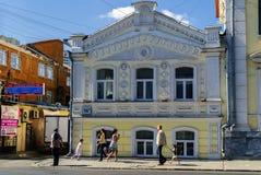 8 mars rue à Iekaterinbourg Images libres de droits