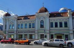 8 mars rue à Iekaterinbourg Photo stock