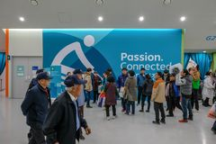 2018 mars 12th Peyongchang Paralympic lekar 2018 i södra Kore Royaltyfri Bild