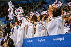 2018 mars 12th Peyongchang Paralympic lekar 2018 i södra Kore Royaltyfria Bilder