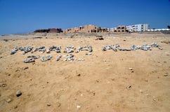 Marsa alam desert Royalty Free Stock Photos
