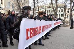 Marschera i Moskva 02.02.2014 i service av politiska fångar. Royaltyfri Fotografi