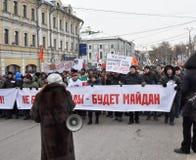 Marschera i Moskva 02.02.2014 i service av politiska fångar. Fotografering för Bildbyråer