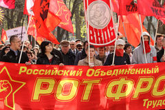 Marsh anti-capitalism-2011 in Moscow. Royalty Free Stock Photo