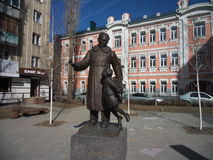 Marshak& x27; monumento de s Foto de archivo