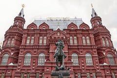 Marshal Zhukov Στοκ φωτογραφίες με δικαίωμα ελεύθερης χρήσης