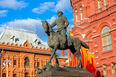 Marshal Zhukov monument. Near Red Square in Moscow, Russia Royalty Free Stock Photo