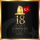 18 March, Canakkale Victory Day Turkey celebration card. 18 mart canakkale zaferi vector illustration. (18 March, Canakkale Victory Day Turkey celebration stock illustration