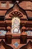 Martelaar Vera stock afbeelding