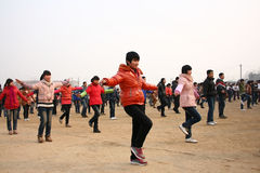 Martial arts aerobics royalty free stock photo
