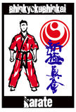 Martial arts. Karate fighters . Vector. EPS. Royalty Free Stock Photography