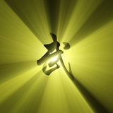 Martial arts character symbol light flare. Chinese word Wu meaning all kind of martial arts (Kung-Fu) with powerful sun light halo. Extended flares for cropping Stock Images