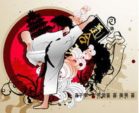 Martial arts vector. Martial arts  illustration composition over a white background Stock Photo