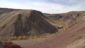 Martian landscape in the mountains of Altai, Siberia.