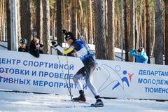 Martin Fourcade (FRA) at Biathlon Men's 18 km Mega Mass start Stock Photo