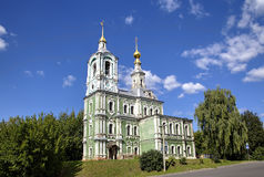 Martyr Nikita Orthodox Church. Stock Photos