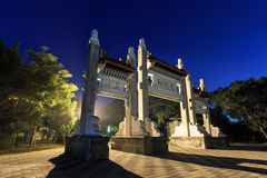 Martyr Shrine by night, Kaohsiung - Taiwan Stock Photo