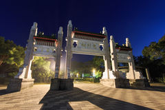 Martyr Shrine by night, Kaohsiung - Taiwan Royalty Free Stock Images