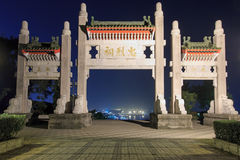 Martyr Shrine by night, Kaohsiung - Taiwan Stock Photography