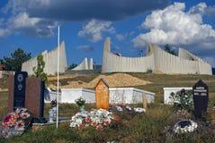 Martyrs' Hill, Pristina, Kosovo Stock Photo