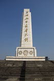 Martyrs Monument Royalty Free Stock Photos