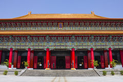 Martyrs Shrine. Guards standing at Martyrs Shrine in Taipei, Taiwan Royalty Free Stock Images