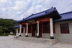 Martyrs' shrine in Kinmen, Taiwan Stock Images