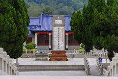 Martyrs' shrine in Kinmen, Taiwan Royalty Free Stock Images