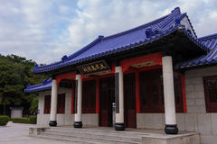 Martyrs' shrine in Kinmen, Taiwan Royalty Free Stock Photo