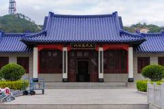 Martyrs' shrine in Kinmen, Taiwan Royalty Free Stock Photography