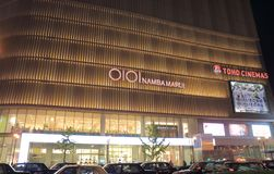 Maruiwarenhuis winkelend Osaka Japan royalty-vrije stock foto's