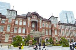 Marunouchi-Station Tokyo, Japan Stockfotos