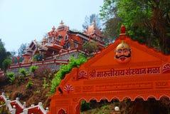 Maruti-Tempel in Panjim, eingeweiht dem hindischen Affe-Gott Hanuman Lizenzfreie Stockbilder