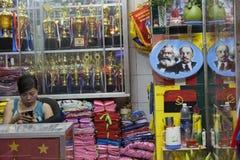 Marx and Lenin Stock Photo