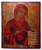 Mary Image libre de droits